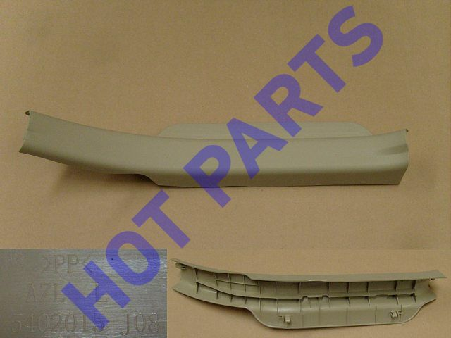 GUARD PLATE-RR DOORSILL LH
