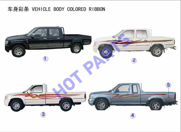 VEHICLE BODY COLORED RIBBON