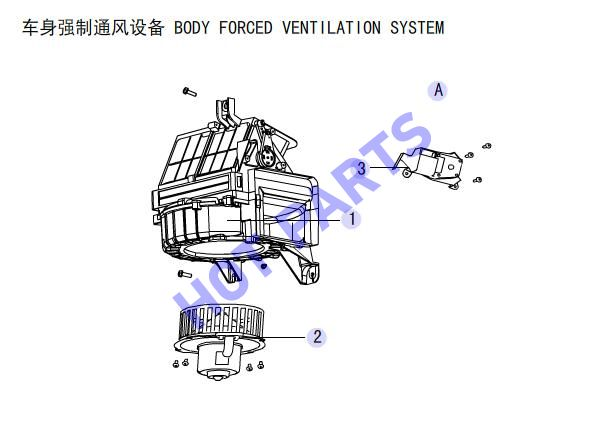BODY FORCED VENTILATION SYSTEM(RHD)